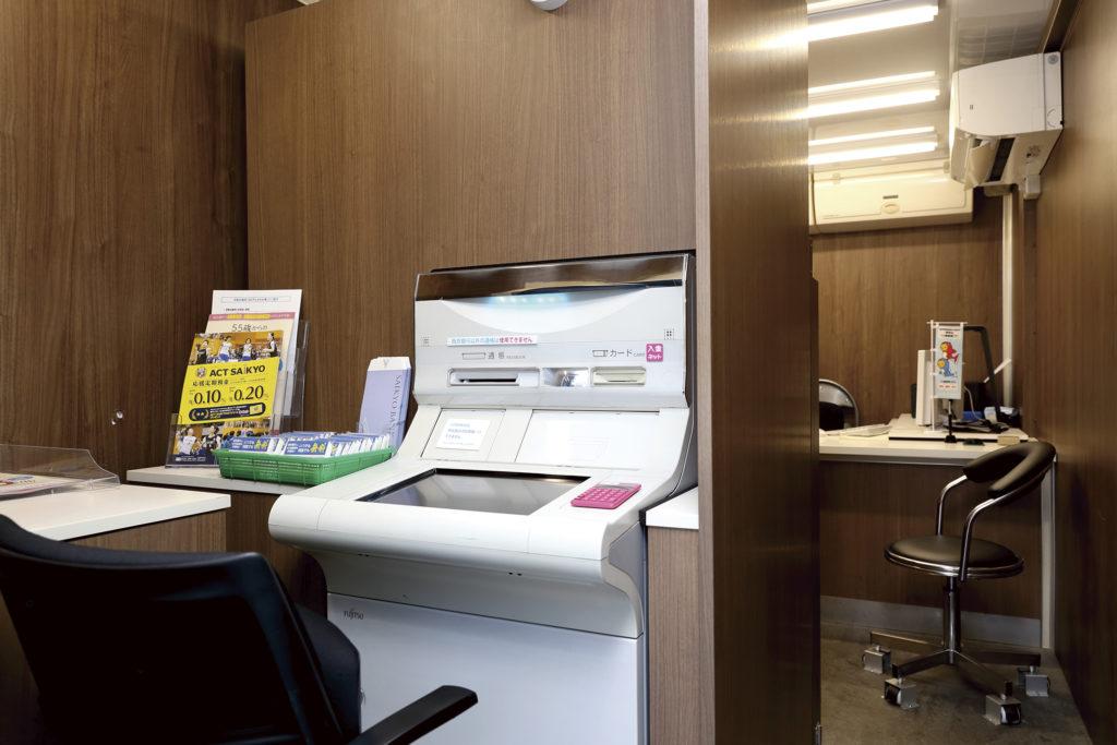 移動金融車 ATM
